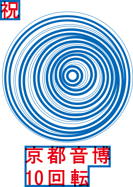 http://kyotoonpaku.net/2016/files/img/top/h1_logo.png